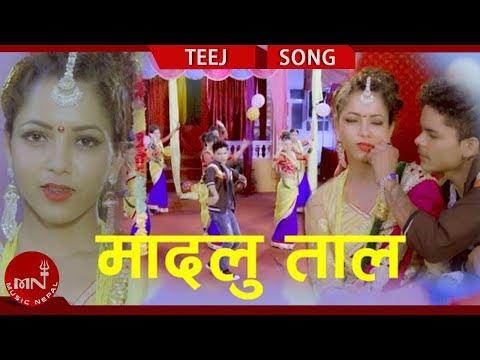 (New Teej Song 2075/2018   Madalu Ko Taal - Arjun Sapkota & Durga sapkota Ft. Susmita & Bikash - Duration: 6 minutes, 24 seconds.)