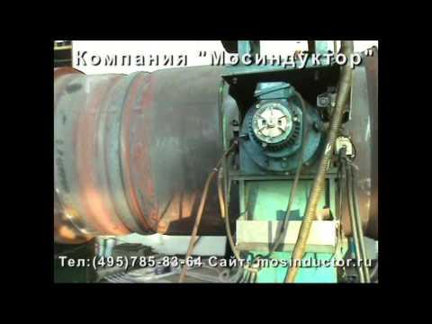 Горячее вальцевание турбины