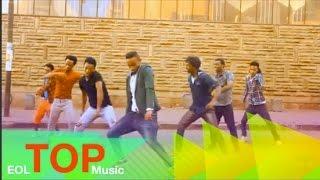 Ethiopia - Yared Negu - Yemerkato Arada