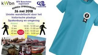 Promo Rondje Spakenburg 2018