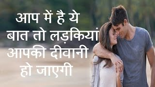 how to make a girl fall in love with you through text how to make a girl fall in love with you fast how to make a girl fall in love with you in school how to...