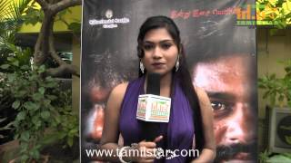 Pavisha Speaks at Madhurakarenga Movie Audio Launch