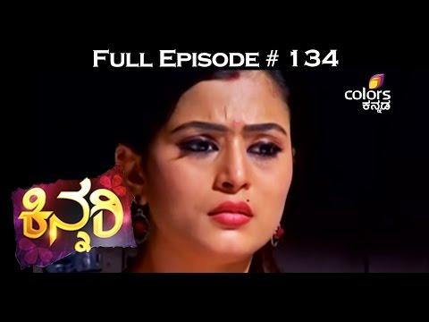 Kinnari--4th-April-2016--ಕಿನ್ನರಿ--Full-Episode