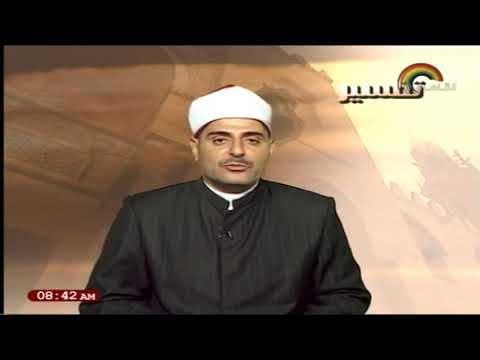 تفسير للثانوية الأزهرية ( تابع سورة النجم ) الاستاذ محمد علاء الدين