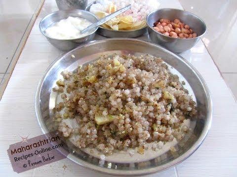 Sabudana khichdi (Maharashtrian Recipe)