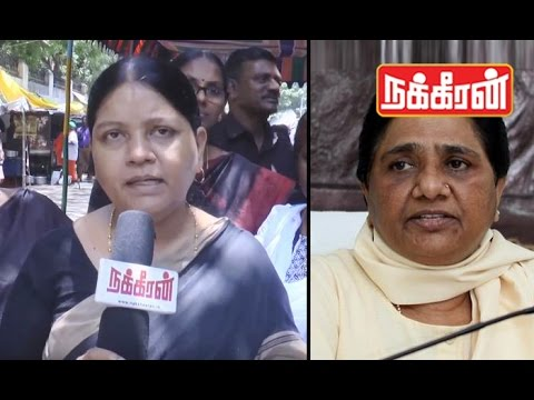 Dravidar-Kazhagam-Support-Mayawati-Arulmozhi-attacking-speech-against-BJP-Govt