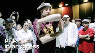 Top 11 Cypher (Melise, MT Pop, Popping Lok, Time Bot, Tomato, Cassie, Yu Hao, Joel, I O S Boogie, Jenes, OD) – Pop In Progress 2017