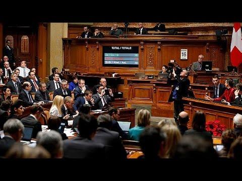 Ελβετία: Το κοινοβούλιο απέφυγε την σύγκρουση με την ΕΕ για το μεταναστευτικό