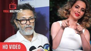 Rakeysh Omprakash Mehra About Kangana Ranaut Comment On Awards Show | Viralbollywood