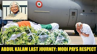 Video Abdul Kalam last journey: PM Modi, Kejriwal pay respects MP3, 3GP, MP4, WEBM, AVI, FLV Agustus 2018