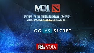 OG vs Secret, game 1