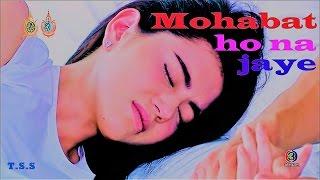 Mohabbat Ho Na Jaye (Dekha Jo Tumko) | Alka Yagnik , Kumar Sanu | Kasoor | korean mix full download video download mp3 download music download