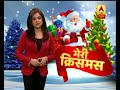Christmas being celebrated all over the world; here are some pictures - Video
