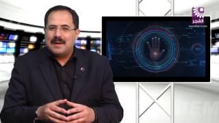 """برنامج """" ومضة """" مع د.صبري صيدم - حلقة (47)"""