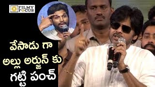 Video Pawan Kalyan Indirect Punch to Allu Arjun by Praising Ram Charan @Rangasthalam Movie Success Meet MP3, 3GP, MP4, WEBM, AVI, FLV Juli 2018