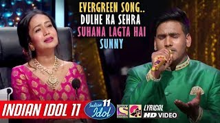 Video Sunny Indian Idol 11 - Dulhe Ka Sehra Suhana Lagta Hai - Neha Kakkar - Vishal - 2020 download in MP3, 3GP, MP4, WEBM, AVI, FLV January 2017
