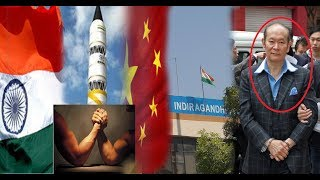 "India cracks down on China, arrests a man in Chinaभारत का चाइना को मुंहतोड़ जबाव, चाइना के एक शख्स को किया गिरफ्तार#Aonenewstv touches the lives of all Indians through national and regional news. [Aonenewstv] is one of the best news channels ... to watch the good and fresh videos as well as keep regular updates for yourself, and people Also, do not forget to subscribe to ""#aonenewstv"" channel as well ...#aonenewstv"