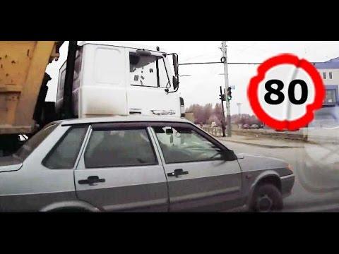 Car Crash Compilation # 80 || Подборка ДТП и Аварий Август 2014
