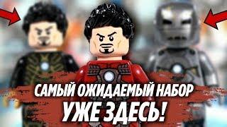 LEGO Мстители Финал Лаборатория Железного человека (76125) Обзор
