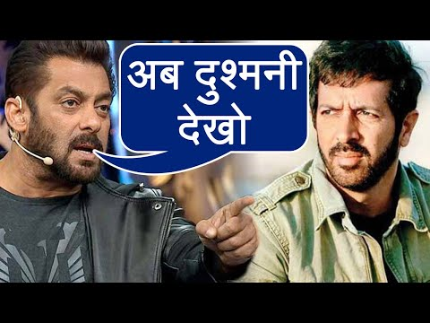 Video Salman Khan FIGHTS with his new ENEMY Kabir Khan; Here's why | FilmiBeat download in MP3, 3GP, MP4, WEBM, AVI, FLV January 2017