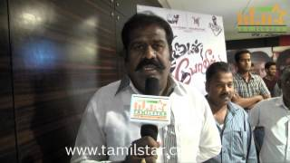 Mesai Rajendhiran at Thirudan Police Movie Audio Launch