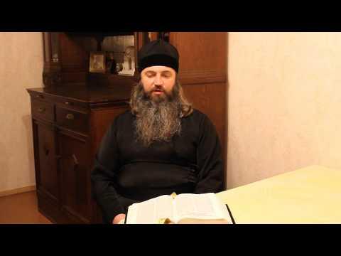 Беседа на чтение Апостола 2015.02.06. 1-e соборное послание святого апостола Иоанна Богослова