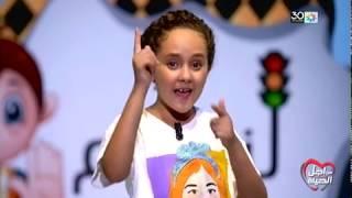 الطفلة مريم أمجون في برنامج جديد بعنوان لنتعلم مع مريم.. قريبا على 2M and 1=1