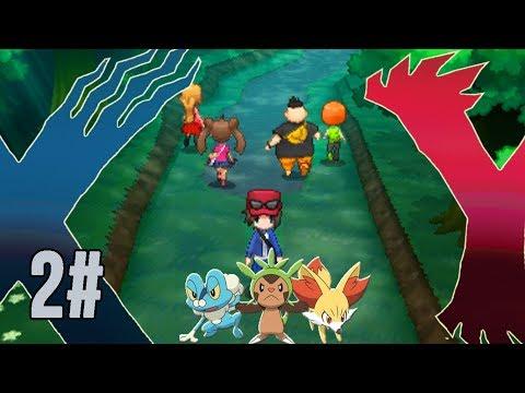 Guida Pokemon X - Parte 2 - Il Bosco Novartopoli
