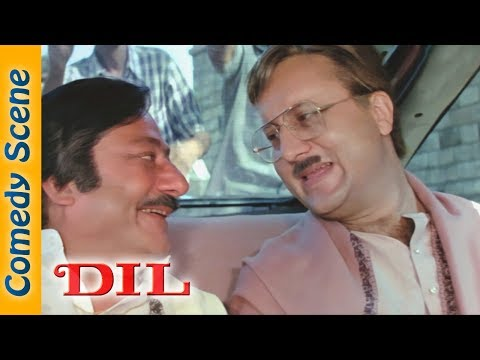Dil Movie Comedy Scene - Aamir Khan - Madhuri Dixit - Anupam Kher -#Shemaroo Bollywood Comedy