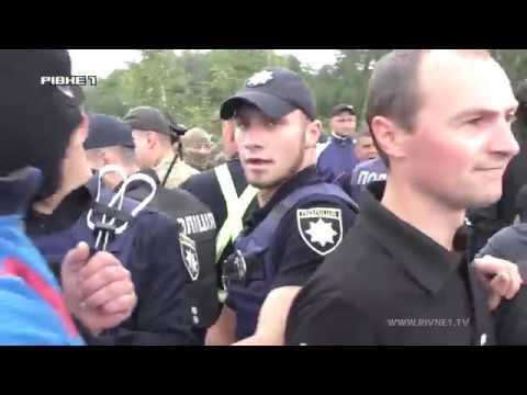 На Рівненщині сталася сутичка між поліцією та пікетувальниками [ЕКСКЛЮЗИВНЕ ВІДЕО]