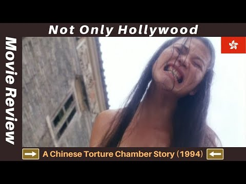 A Chinese Torture Chamber Story (1994, Hong Kong) - Movie Review