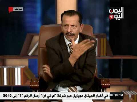اليمن اليوم 1 7 2017