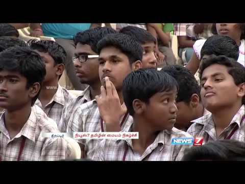 Maiyyam: Tirupur in the grip of alcoholism 4/4