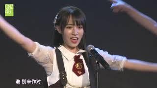 Video 《双面偶像》陈珂生日公演 GNZ48 TeamG 20181117 MP3, 3GP, MP4, WEBM, AVI, FLV November 2018