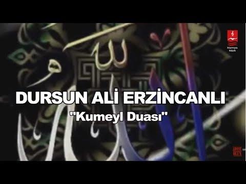 Dursun Ali Erzincanlı – Kumeyl Duası Sözleri
