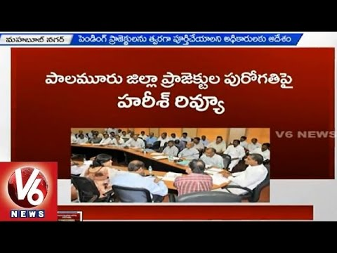 Telangana State Government focused on Mahabubnagar pending Projects 14032015
