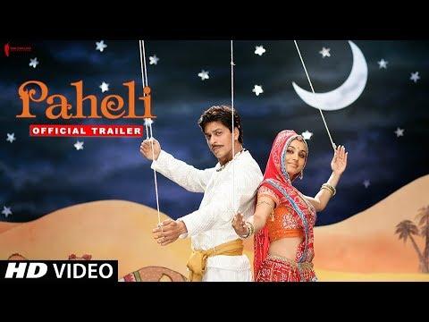 Video Paheli | Trailer | Now in HD | Shah Rukh Khan, Rani Mukherji | A film by Amol Palekar download in MP3, 3GP, MP4, WEBM, AVI, FLV January 2017