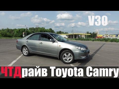 Toyota 2e трамблер фотография