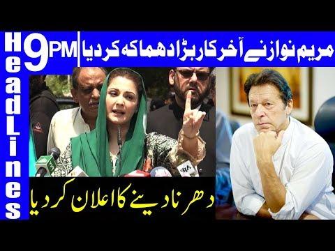 Maryam Nawaz Threatens PTI Government | Headlines & Bulletin 9 PM | 22 March 2019 | Dunya News