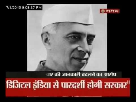 नेहरू के दादा को बताया मुस्लिम
