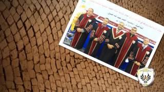 مناقشة رسالة ماجستير الباحث محمود حسين