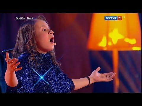"Гера Аристова - ""Не обижай меня"", И. Николаев // Синяя птица 2016"