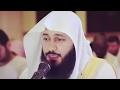Sheikh Abdul Rahman Al Ossi - Juz Tabarak