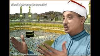 Amazing! Qari Abdul Basit clip Of Surah Taha
