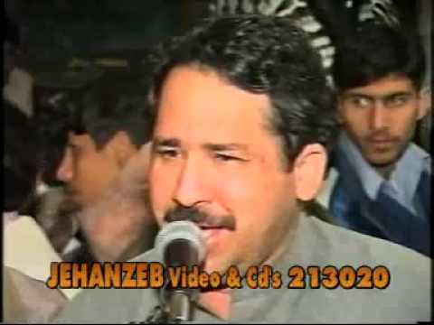 Zahir Mashokhel  hiraan yamaa ashna.mp4