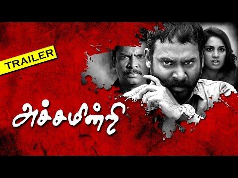 Achamindri Movie Trailer 2