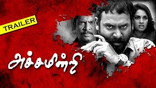 Achamindri Movie Trailer 2