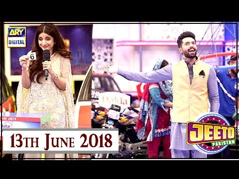 Video Jeeto Pakistan - Special Guest : Mawra Hussain - 13th June 2018 - ARY Digital Show download in MP3, 3GP, MP4, WEBM, AVI, FLV January 2017