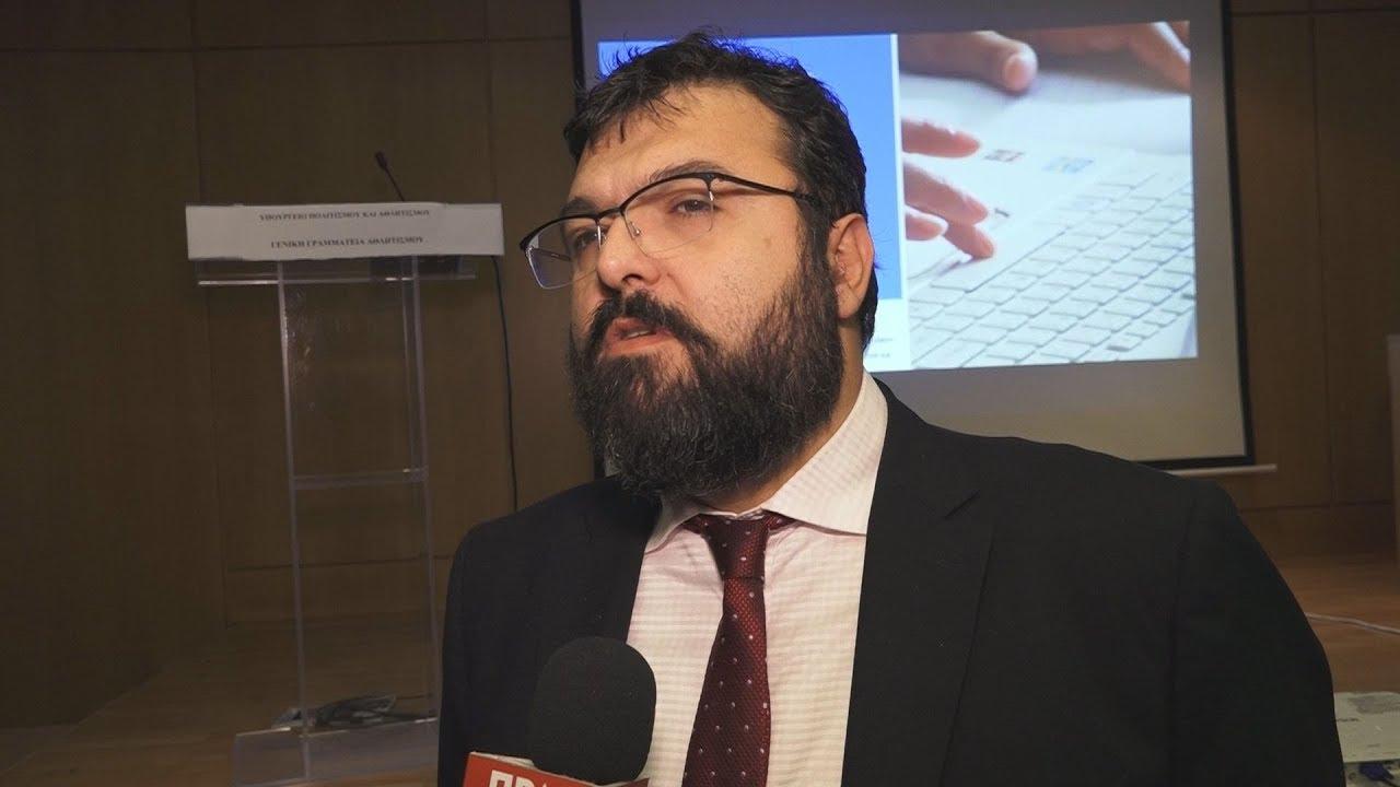 Γ. Βασιλειάδης στο ΑΠΕ-ΜΠΕ: «Διασφαλίζω την ομαλή διεξαγωγή και την προστασία των ομάδων»