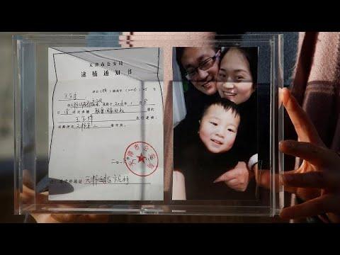 Κίνα: Στη φυλακή γνωστός ακτιβιστής